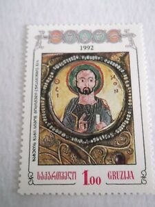 1993 Georgia Ancient Art m/m MI.63. D2
