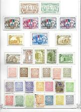 Paraguay stamps 1954 Collection of 43 stamps HIGH VALUE!