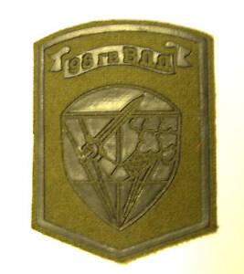 patch 98°Divisione Paracadutisti Russia Airborne Division bassa visibilità