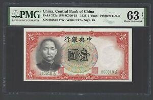 China, One Yuan 1936 P212a Uncirculated Grade 63