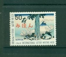 Japan #1016 (1969 Letter Writing Week) VFMNH MIHON (Specimen) overprint.