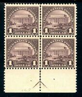 USAstamps Unused VF US $1 Lincoln Memorial Center Arrow Block Scott 571 OG MNH
