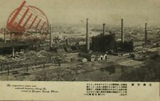 china, WUHAN 武汉市, Hubei, Hanyang Iron Works, Foundry Smokestacks 1930s Postcard
