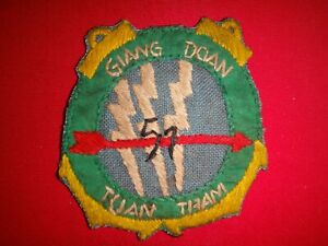 ARVN South Vietnamese Navy RIVER PATROL 51 Vietnam War Hand Made Patch