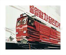 "North KOREA Propaganda Poster On Canvas Print SPEEDING TRAIN 8x10"""