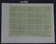 Saudi Arabia Tughra of King Abdul Aziz SC#160 Full Sheet MNH