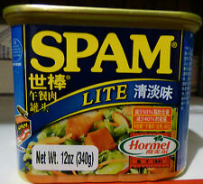 RARE Collectible SPAM Lite Hormel Foods International 世棒午餐肉 Chinese Market Label