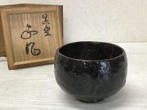 Y2233 CHAWAN Raku-ware black signed box Japan pottery antique tea ceremony bowl