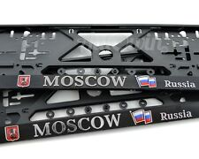Euro Standart License Plates Frames for Mercedes Benz with Moscow Logo 2pcs.
