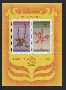 INDONESIA - 1980 ORCHID Flowers Series Souvenir Sheet / MINISHEET MNH