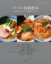 Ramen Tecnica Libro di Testo Tonkotsu Soup Rendi Loro Proprio Noodles Giapponese
