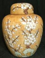 Vintage Japanese ACF Hong Kong Enamel Decorated Cherry Blossoms Ginger Jar