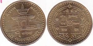 Nepal 2005(2062) 1 Rupee KM-1181 Brass plated steel BUNC - US Seller