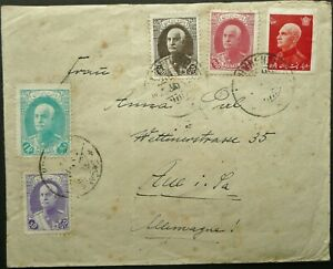MIDDLE EAST 1930's POSTAL COVER SENT TO GERMANY - INTERESTING!