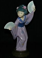 "LLADRO ""Japonesita Abanico"" No. 4.991 Figurine. Lady with fans. MINT & BOXED"