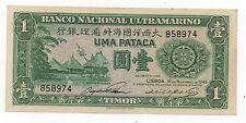 TIMOR PORTUGUESE PORTUGAL 1 PATACA 1945 PICK 16 AUNC/UNC-