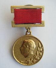 "SOVIET RUSSIAN BADGE ""LAUREATE OF STALIN PREMIUM 1 DEGREE 1945"" COPY"