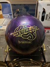 New In Box (NIB) 15lb Brunswick Mastermind Brainiac