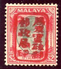 Malaya Jap Occ 1942 KGVI $2 green & scarlet MLH. SG J159. Sc N18.