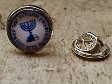 PIN'S MOSSAD ISRAEL SERVICES SECRETS FOREIGN PINS pin's bouton épinglette