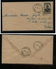 Cameroun  cover  local  use  1946      MS0914