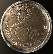 Belarus Silver Coin 20 Rubles 2005 The Snow Queen+Sertifikate