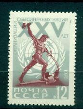 Russie - USSR 1970 - Michel n. 3773 - Organisation des Nations Unies
