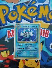 Holofoil Rare Base Set Pokémon Individual Cards in Japanese
