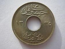 Egipto 1917-h níquel de cobre 1 Millieme, Unc.