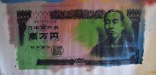 "Steve Kaufman, Original ""10,000 Japanese Yen Note"", numbered 21/100 RR.  Signed."