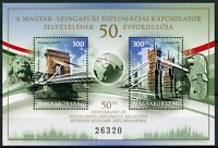 Hungary Bridges Stamps 2020 MNH Diplomatic Relations Singapore Merlion 2v M/S