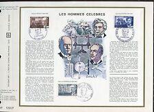DOCUMENT CEF PREMIER JOUR  1970  TIMBRE   N° 1626 - 1627 - 1628 HOMMES CELEBRES