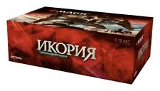 Ikoria booster Russian box mtg magic the gathering staple pimp deck foreign