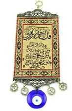 Islam Quran Turkish Arabic Blue Evil Eye Amulet Wall Rug Home Decor Protector