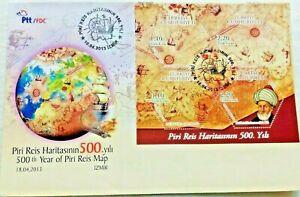 2013 Turkey FDC Cover 500 th Year of Piri Reis Map  izmir