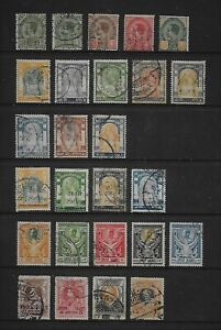 SIAM excellent early used collection unchecked (26)