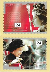 40th Anniv. - Accession to the Throne - Set of 5 x PHQ Cards -Mint.