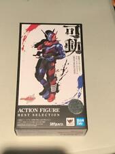 2020 Bandai SH Figuarts Kamen Rider Build BEST SELECTION Figure - USA FREE SHIP