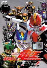 DVD The Movie Kamen Rider Den-O I'm Born ! TVB Cantonese Version Region Box Set