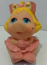Vintage 1984 Muppet Babies Miss Piggy rubber squeaky toy figure