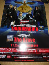 JAMProject [THUNDERBIRD  BEST COLLECTION XII] PROMO POSTER JAPAN LIMITED