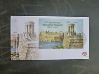 2017 MALTA 75th ANNIV OPPERATION PEDESTAL MINI SHEET FDC FIRST DAY COVER