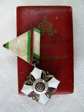 KINGDOM BULGARIA ROYALORDER of CIVIL MERIT 5th Class without crown BOX Original