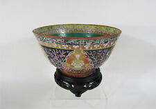 Chinese 18th-19th Century ~ Bencharong Made For Siam Enameled Porcelain Bowl