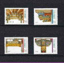 CHINA TAIWAN Sc#3079-82 1996 Traditional Architecture stamps