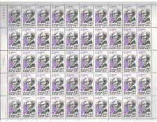 1983 - Feuille de  50 Timbres Neufs** Berlioz - Compositeur - Stamp - Yt.2281
