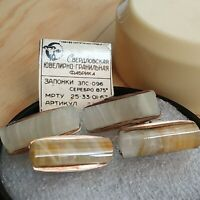 Vintage silver 875 cufflinks with natural stone Gold plated USSR 1960s