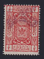 Saudi Arabia Sc #14 (1922) 1/2pi red Arms of the Sherif of Mecca Mint LH