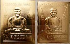 AJMAN MANAMA 1970 305 A-B EXPO 70 Osaka sitting Buddha GOLD Foil MNH