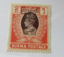 1946 Burma SC #82 KING GEORGE VI  MH stamp